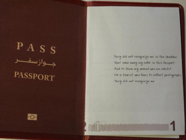 Kunstneriske pass