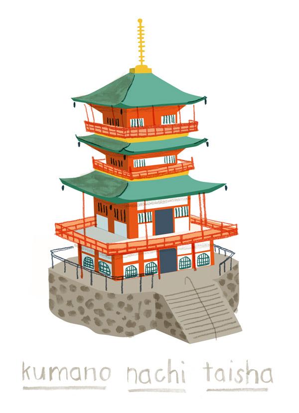 kumano_final_WEB