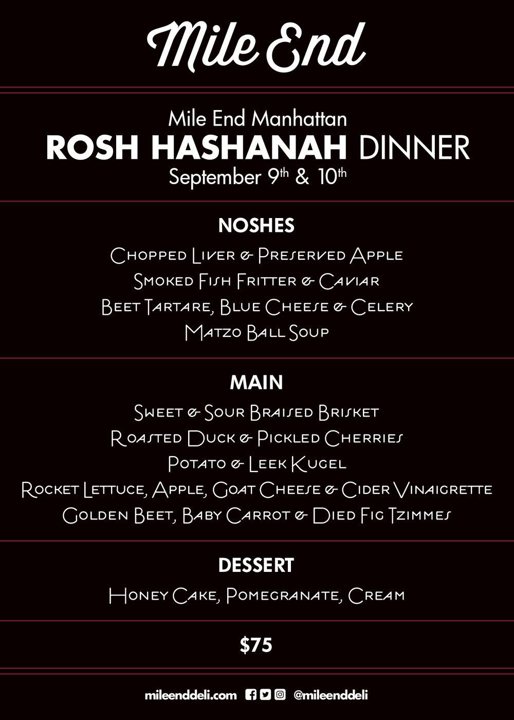 Mile End Rosh Hashanah Dinner Menu .jpg