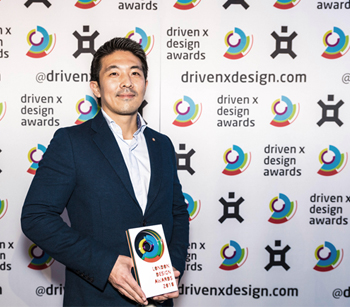 2018 December 06 - CEO Kody Kato attended the 2018 London Design Awards