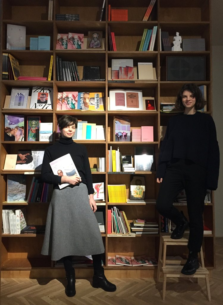 Kateryna Nosko and Anastasia Leonova, co-founders of The IST Publishing and curators of The Naked Books