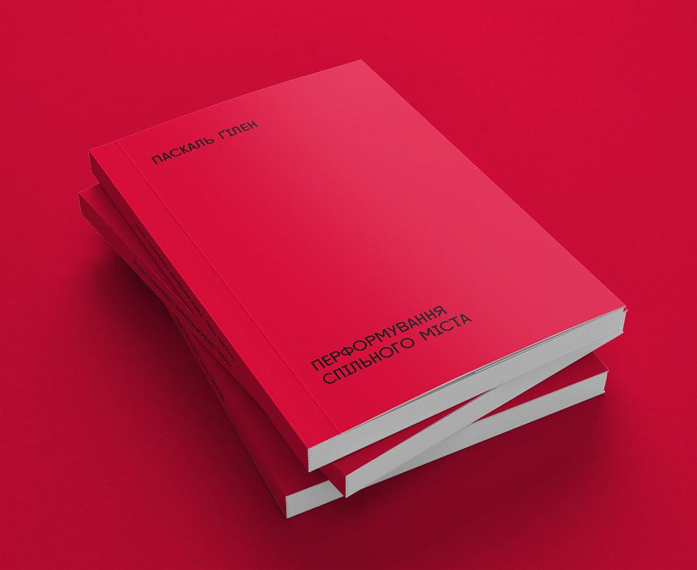 smallrunbooks
