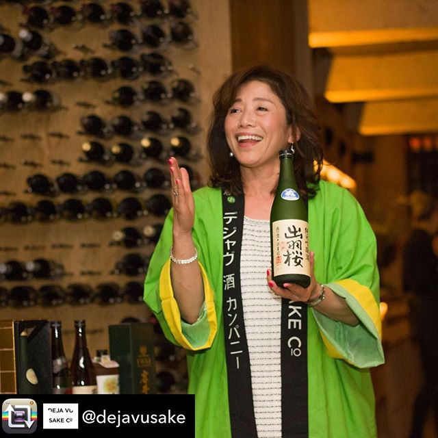 "This can be a NINI- SAKE MATSURI, ""The Oak Barrel's Festival of Saké"" at on 14th April. Sorry the ticket is SOLD OUT already. There are Saké, Shochu, Japanese wine and some food. Some of Nihonshu Australia member importers are attending this event. @dejavusake @sakenet"