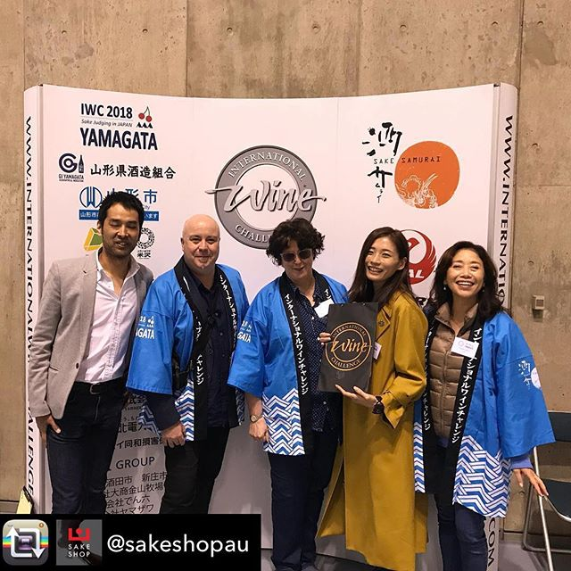 @sakeshopau and @dejavusake is at @internationalwinechallenge Sake in Yamagata, Japan.