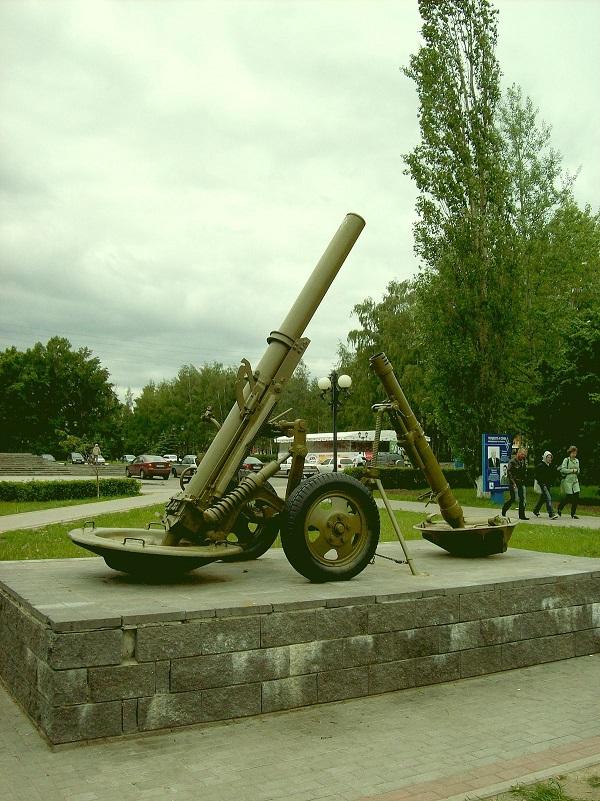 1200px-160mm_Mortar_M1943_003.jpg