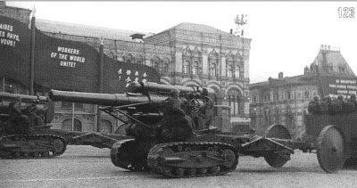 B4 howitzer2.jpg