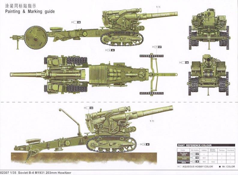 trumpb4howitzerpic3_1.jpg