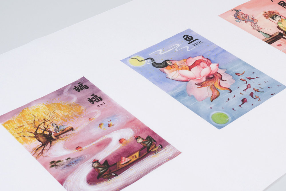 Yue Qi - COMMUNICATION ARTS