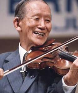Dr Suzuki.png