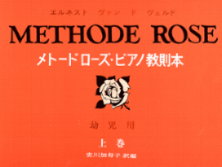 Method Rose V1.png