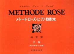 Method Rose V2.png