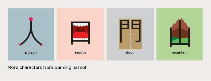 A sample of Chineasy's teaching method from the book