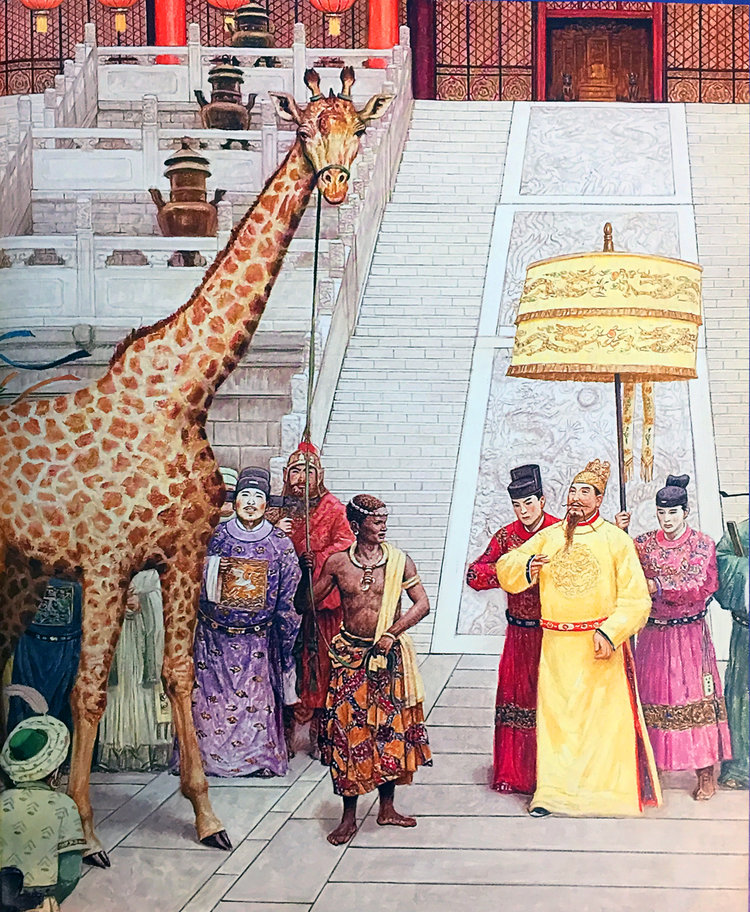 An emperor from the Ming Dynasty receiving a giraffe in his court.
