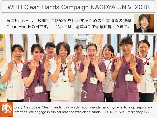 GSA Clean Hands Challenge (4).jpeg