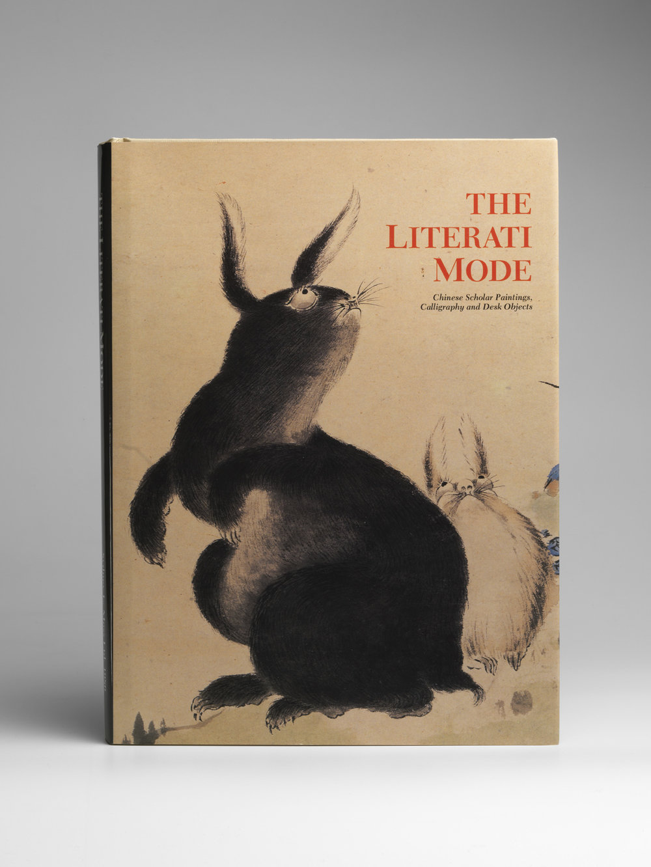 The Literati Mode-1.jpg