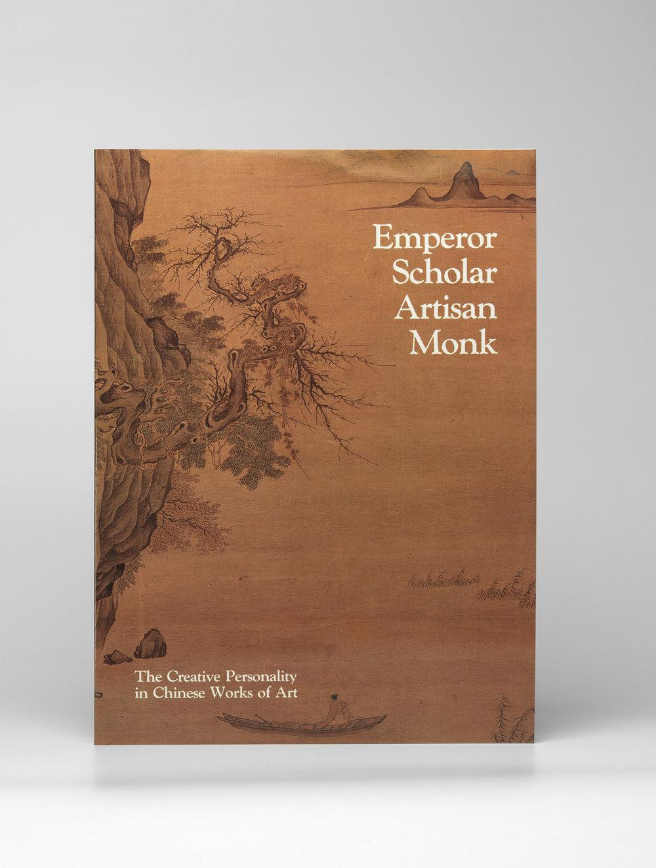 Emperor Scholar-2.jpg