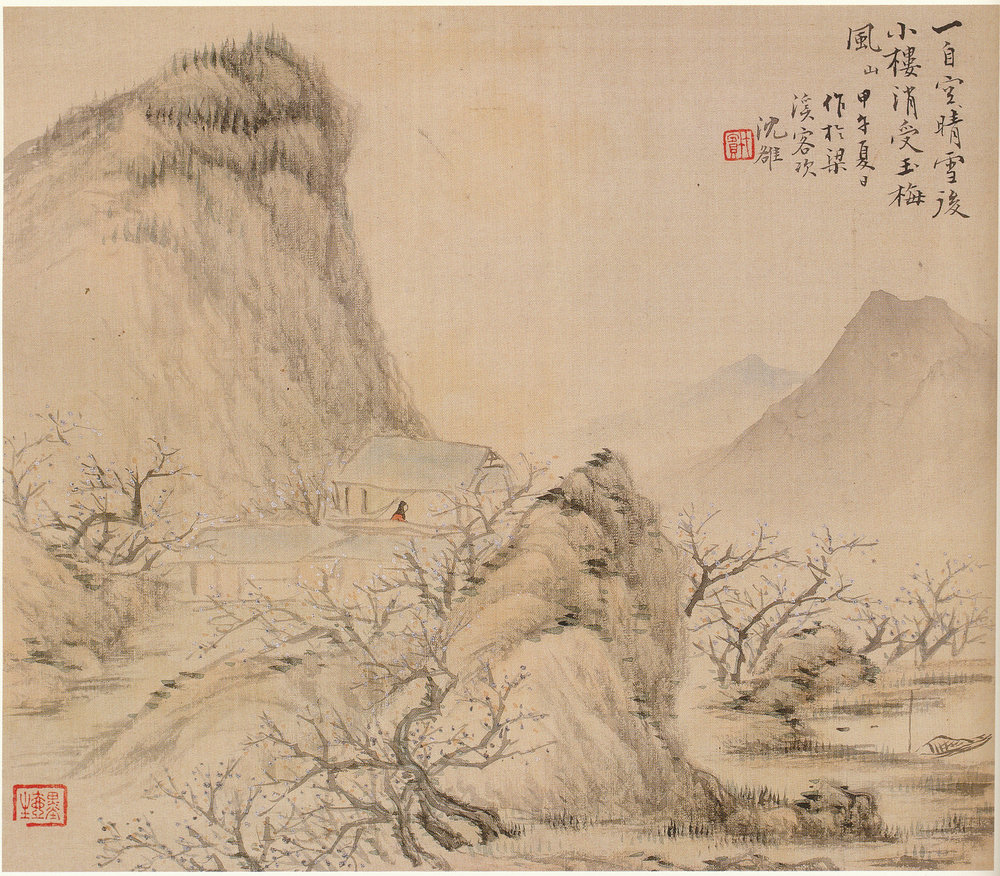 5540 Shen Luo.jpg