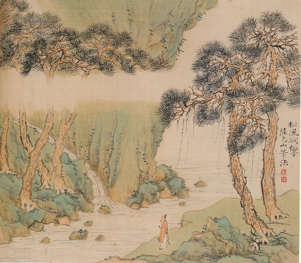 5541 Shen Luo.jpg