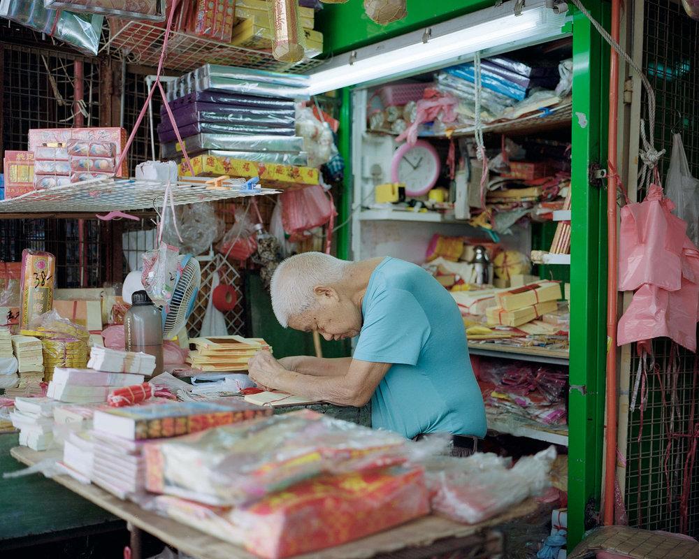 marco-barbieri-postmodernity-07.jpg