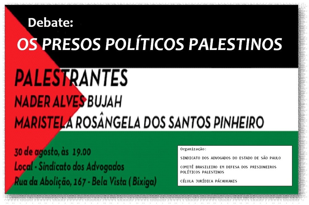 presos_politicos_palestinos.jpeg