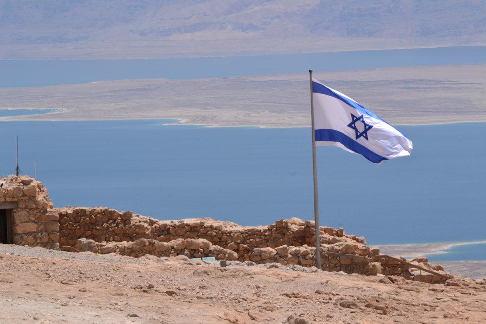 Israel_208.JPG