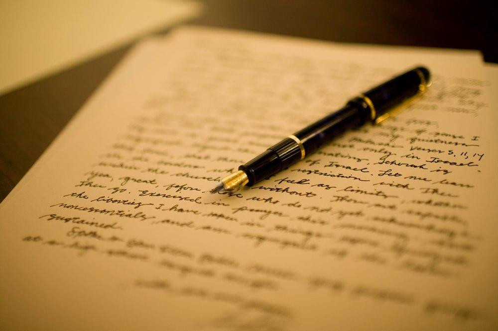 letter-to-Anenih.jpg