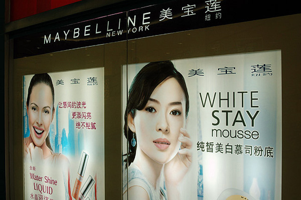 maybelline-ad.jpg