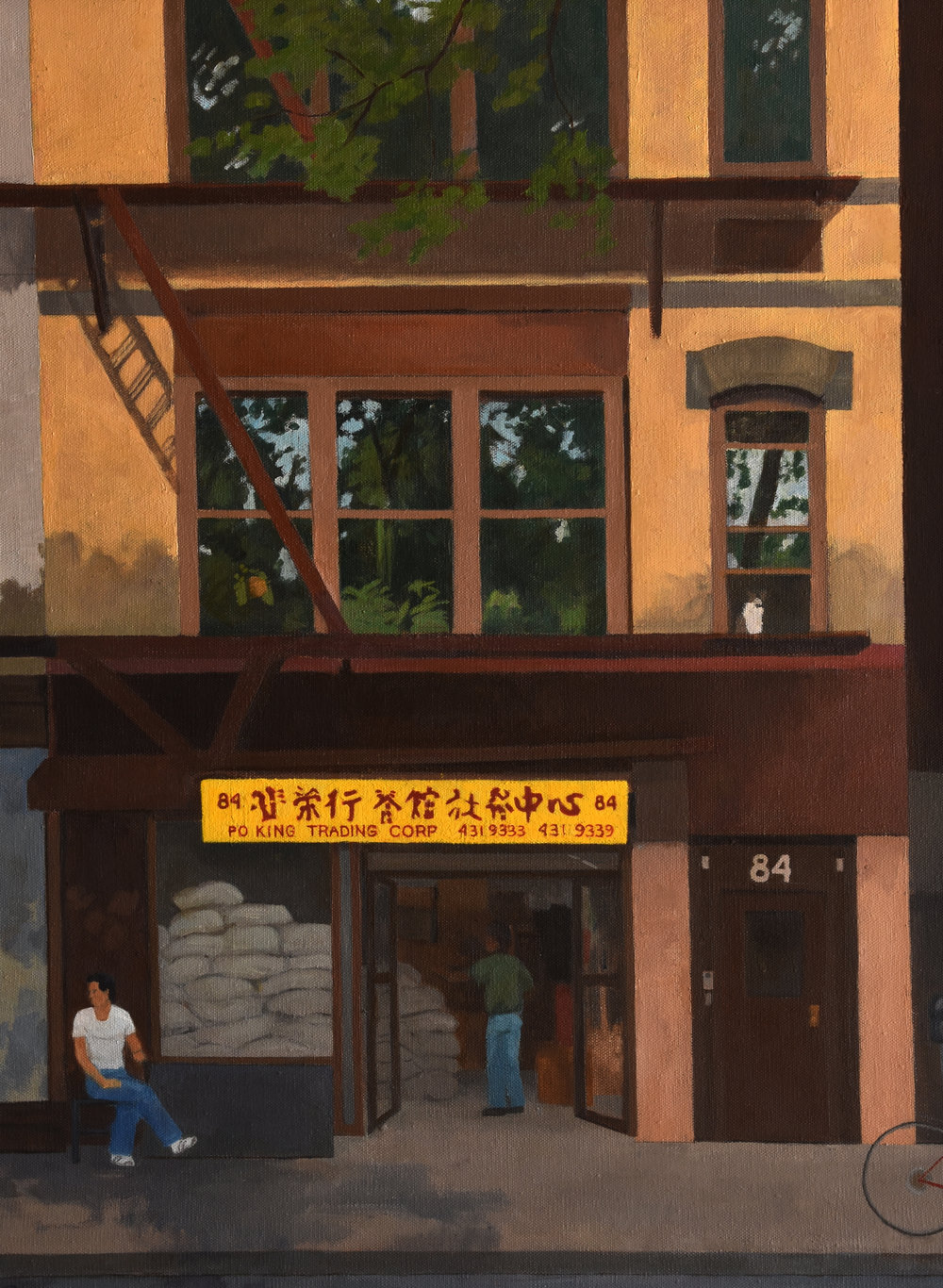 "84 Forsyth Street, oil on canvas, 24"" x 18"""