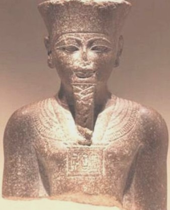 Inyotef, 1st King, 11th Dynasty