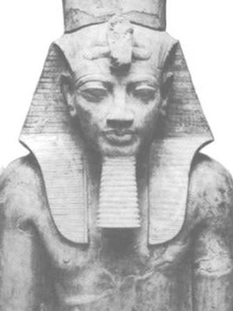 Ay, 27th King, 13th Dynasty