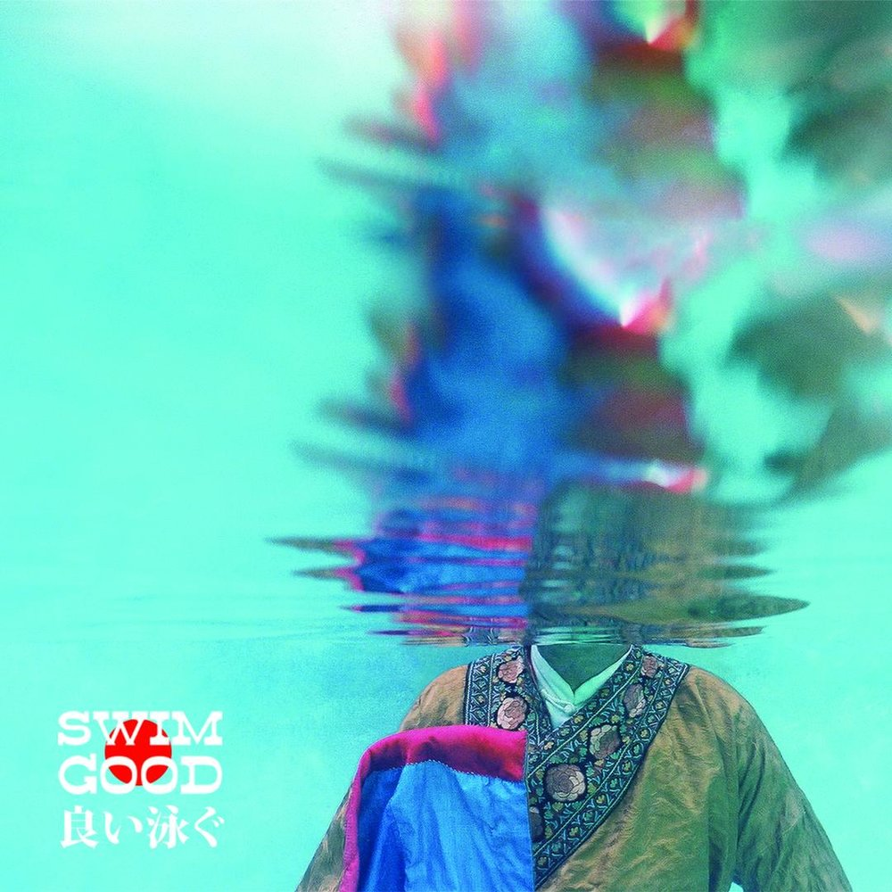 Frank Ocean - Swim Good - Artwork