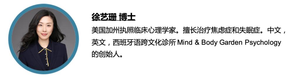 mindbodygarden.com/chinese