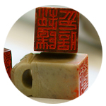 On all Chinese painting and calligraphy art work you can see small red stamps. These are the stamps of the artist and are used by the artist to 'sign' their work. All of our products will feature one of these stamps. And you can learn more on our  artists page.