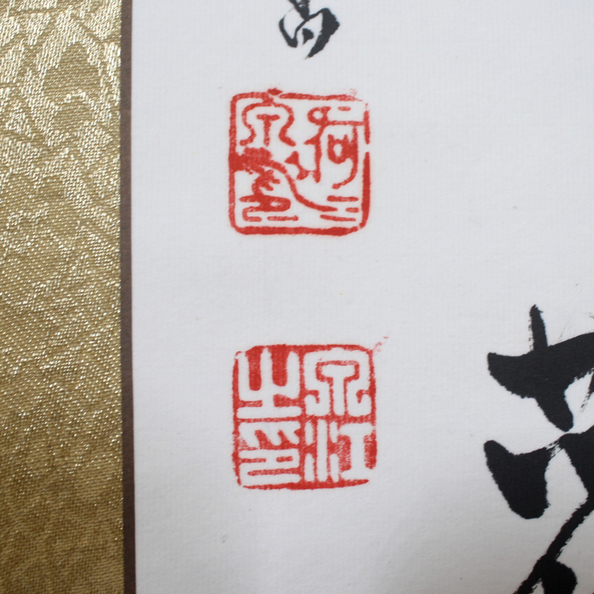 master her stamps01.JPG