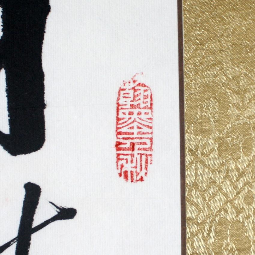 master her stamps02.JPG