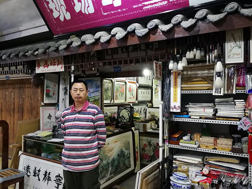 Master He Studio copy.jpg