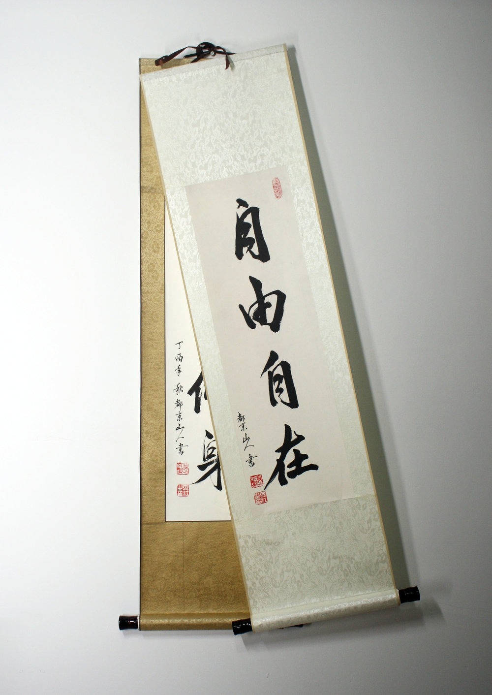 scrolls chinese proverb silk calligraphy artwork gift white gold