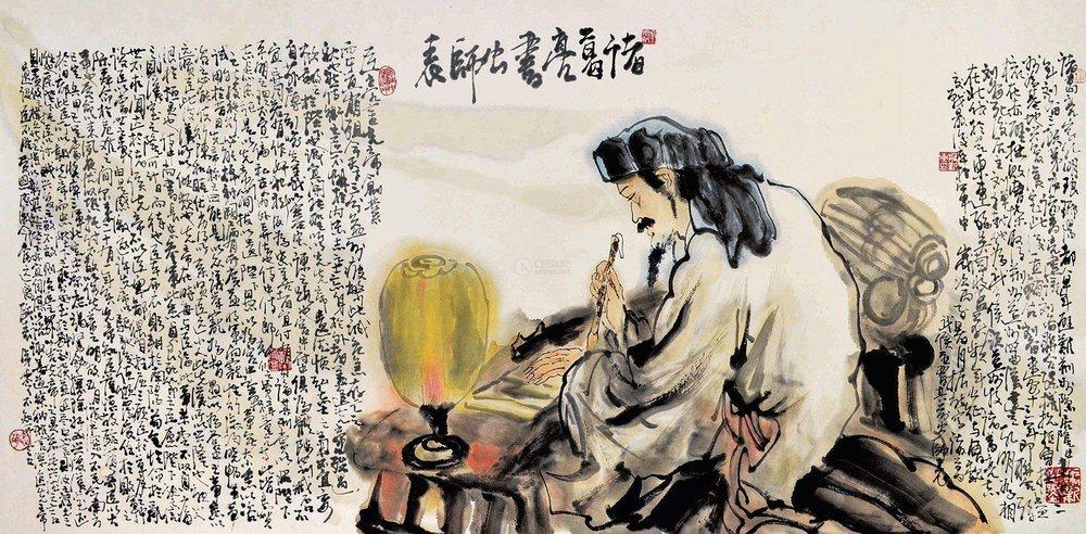 Artwork by Weng Zhen Xin