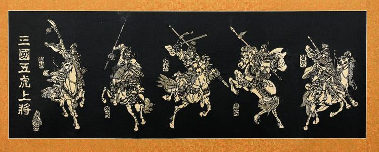 An artists depiction of the key leaders and characters during the Three kingdoms.