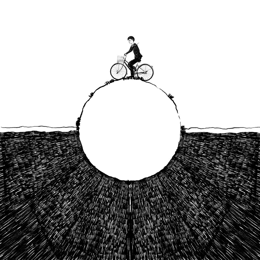 bi-nary-cycle  x niki current