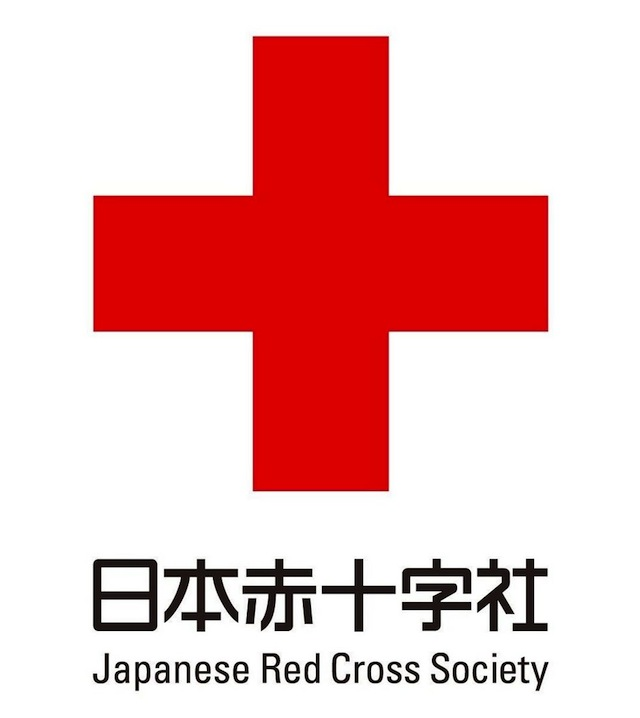 Japanese_Red_Cross_Society_logo_-_2.jpg