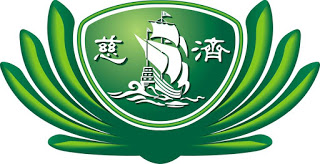 Taiwan Buddhist Tzu Chi Foundation Malaysia Higher Learning Grants.jpg
