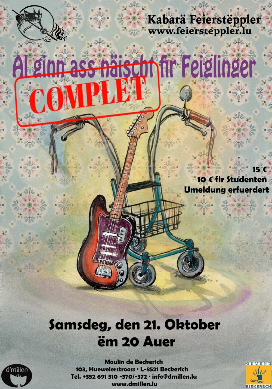 Plakat 2017-2.png