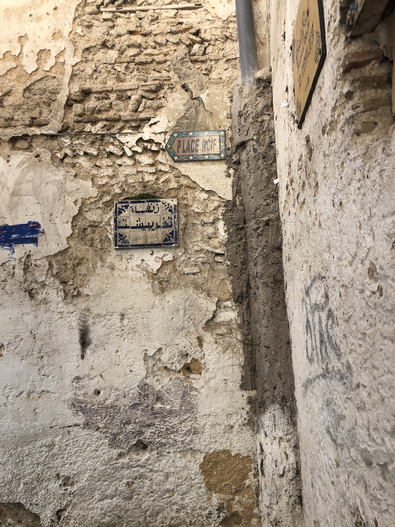 sign to riad in fez morocco.jpg