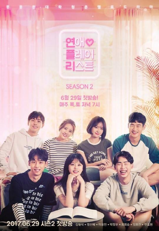 조회수 1억뷰 웹드라마 '연플리'…OST 흥행까지 '못보던 기록' -