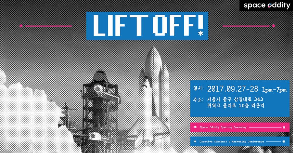 liftoff_1200x628.jpg
