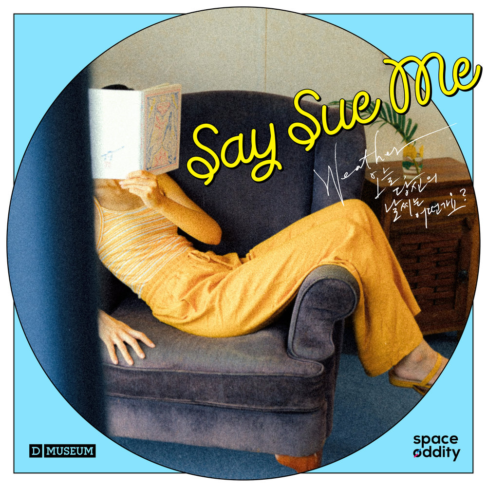 Say Sue Me - We Just - 아티스트: 세이수미작사: 최수미작곡: 김병규기획: 스페이스오디티
