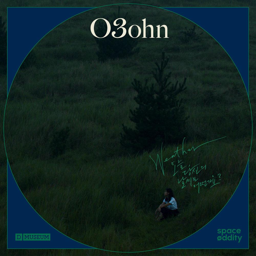 O3ohn - Moondance - 아티스트: 오존(O3ohn)작사, 작곡: 오존(O3ohn)기획: 스페이스오디티