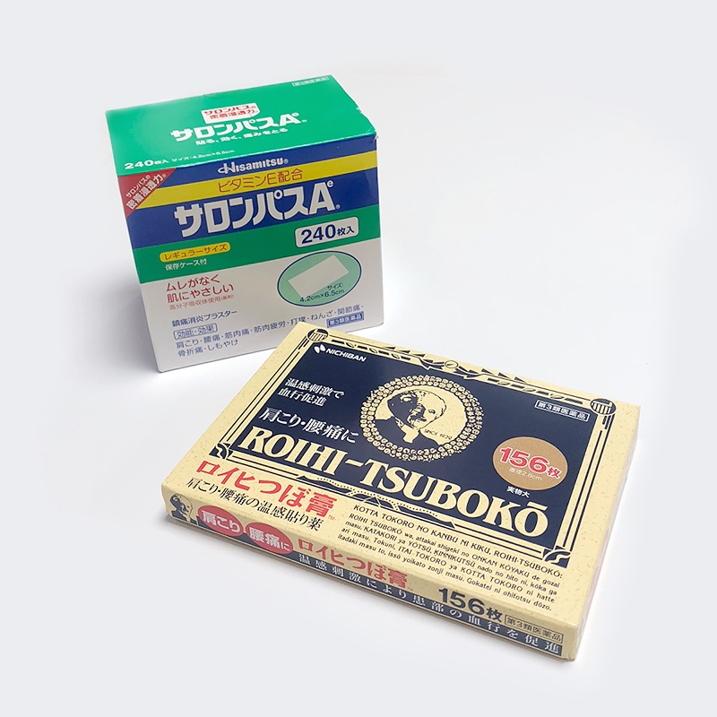 일본 국민파스의 양대산맥 - FROM JEREMY활동적인 분들을 위해서 마련했습니다. 아는사람들은 다 아시는 한국에서 구하기 어려운 성능 좋은 파스 입니다. 작은 부위는 동전 , 큰 부위는 샤론파스사용하세요. 대용량이니 오랫동안 사용하세요.