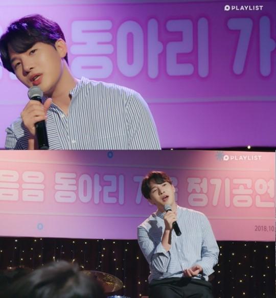 멜로망스 김민석X친동생 김우석, 웹드 '연플리3' OST 베일 벗는다 -